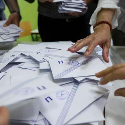 ΚΚΕ:  Η κυβέρνηση της ΝΔ επαναφέρει ένα προκλητικό εκλογικό σύστημα στην Τοπική Διοίκηση
