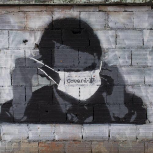 Ημαθία – Κορωνοϊός: Οκτώ τα νέα κρούσματα σήμερα – Ανεπαρκείς οι πληροφορίες του ΕΟΔΥ