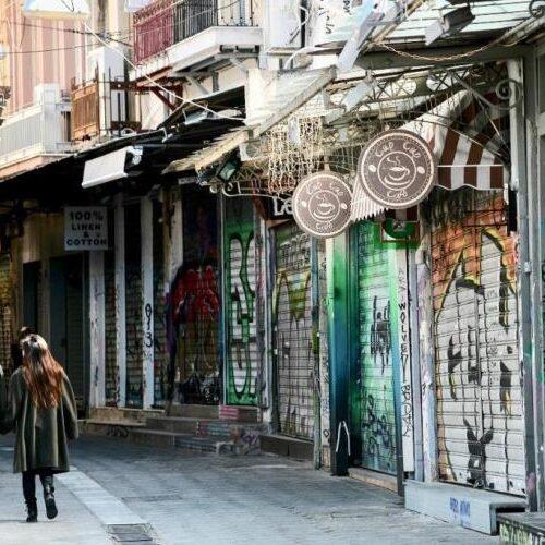 ΕΣΕΕ: Πίσω από τα κατεβασμένα ρολά των εμπορικών καταστημάτων εκτυλίσσονται πλέον σοβαρά επιχειρηματικά και οικογενειακά δράματα
