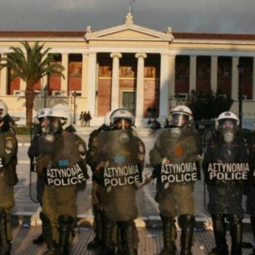 «Όχι» στην αστυνομία των πανεπιστημίων λένε 870 καθηγητές ΑΕΙ