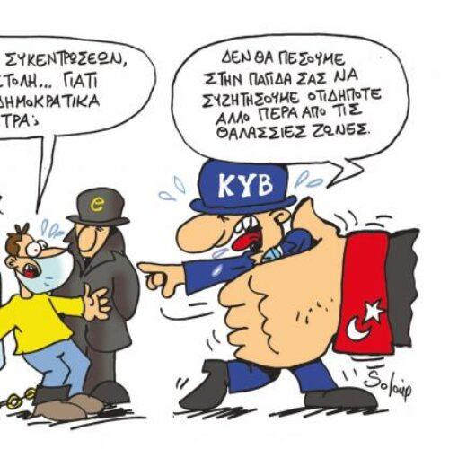 """""""Ελληνοτουρκικά: Διάλογος σε κινούμενη άμμο"""" γράφει ο Δημήτρης Μηλάκας"""