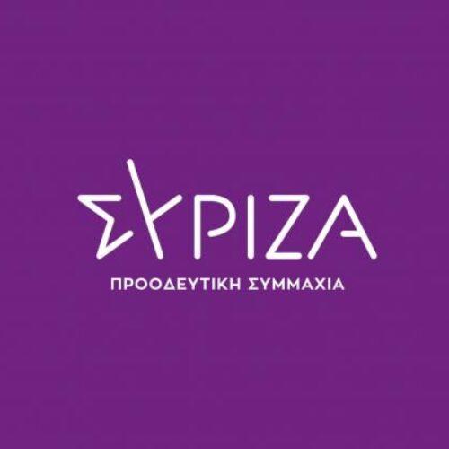 ΣΥΡΙΖΑ για ανασχηματισμό: Ο Μητσοτάκης επιβράβευσε τα εγκληματικά λάθη στη διαχείριση της πανδημίας