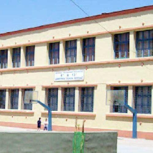 Δήμος Βέροιας: Λειτουργούν αύριο Τρίτη τα σχολεία του πλην Ριζωμάτων - Αργότερη η ώρα έναρξης