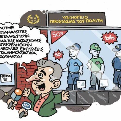 """""""Εμβολιασμός μετά πολλών εμποδίων"""" γράφει ο Μιχάλης Χαριάτης"""