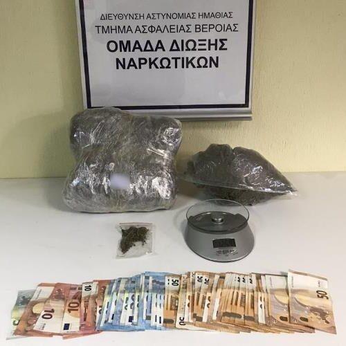 Ημαθία: Συνελήφθη από αστυνομικούς της Ομάδας Δίωξης Ναρκωτικών Βέροιας για διακίνηση ναρκωτικών