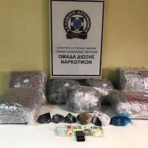 Από το Τμήμα Ασφάλειας Βέροιας συνελήφθη άνδρας στη Θεσσαλονίκη για διακίνηση ναρκωτικών