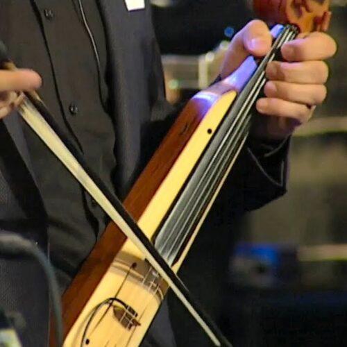 Βέροια: Πρόσκληση πρόσληψης ωρομίσθιων εκπαιδευτικών με Μουσική Ειδίκευση Ποντιακή Λύρα και Βιολοντσέλο