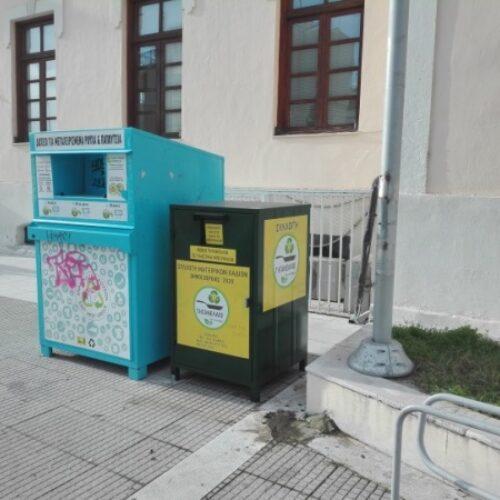 Δήμος Βέροιας: Κάδοι για τη συλλογή τηγανέλαιων σε τρία σημεία της πόλης
