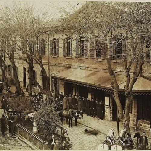 Παγώνοντας το χρόνο: Σμύρνη Basmane Gar 1890