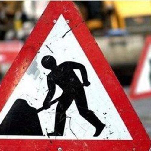 Δήμος Νάουσας: Κλειστό θα παραμείνει αύριο Πέμπτη (04/02/2021) τμήμα του οδικού δικτύου από Νάουσα προς Άγιο Παύλο