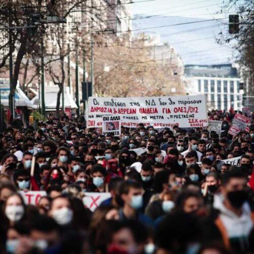 Μαζικό πανεκπαιδευτικό συλλαλητήριο κατά του νομοσχεδίου Κεραμέως