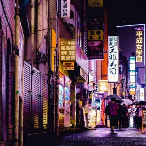 Ιαπωνία: Διορίστηκε υπουργός Μοναξιάς, λόγω αύξησης των αυτοκτονιών μέσα στην πανδημία