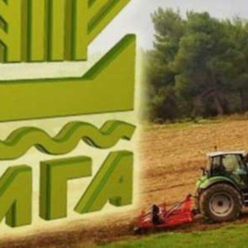 Δήμο Βέροιας: Κοινοποιήθηκαν από τον ΕΛΓΑ οι πίνακες εκτιμήσεων για τις ζημιές