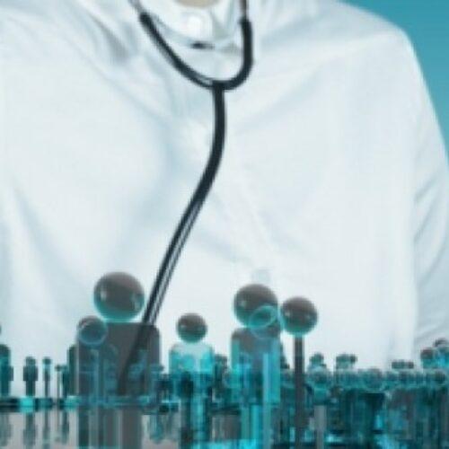 Συνεχίζει ακάθεκτη να στηρίζει ένα σύστημα υγείας μιας νόσου