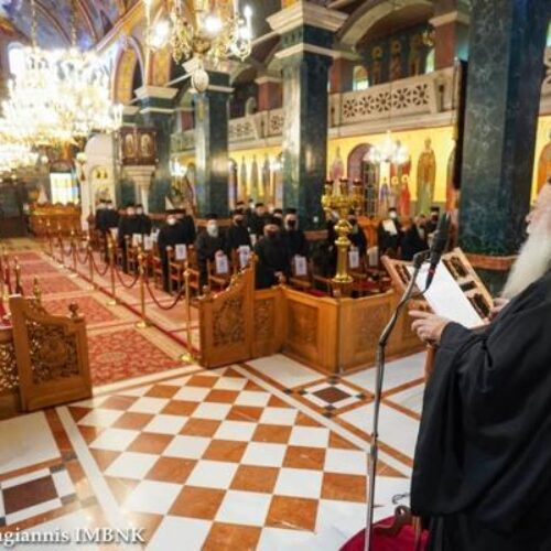Τριπλή ιερατική σύναξη στην Ιερά Μητρόπολη Βεροίας