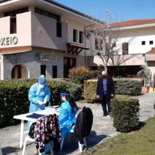Δήμος Βέροιας: Ολοκληρώθηκαν τα Rapid Test στην Βεργίνα - Βρέθηκαν δύο δείγματα  θετικά