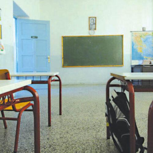 Δήμος Νάουσας: Κανονικά θα λειτουργήσουν την Πέμπτη 18.02.2021, οι παιδικοί σταθμοί και οι σχολικές μονάδες