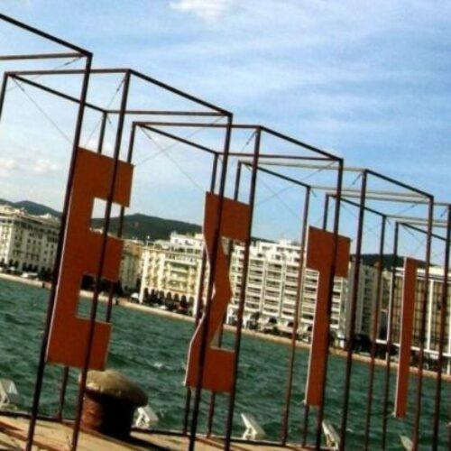 Παραίτηση Μενδώνη ζητούν τα μέλη του ΔΣ του Φεστιβάλ Κινηματογράφου Θεσσαλονίκης