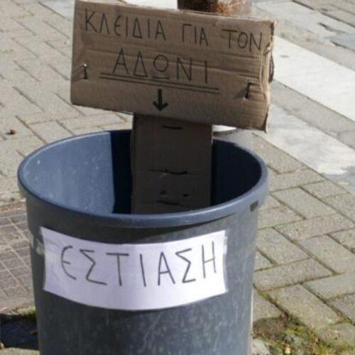 Και η Λάρισα μετά τη Θεσσαλονίκη μαζεύει κλειδιά επιχειρήσεων για τον... Άδωνι