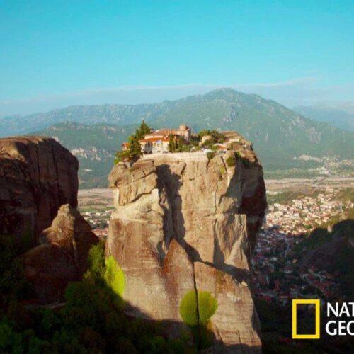 """""""Η Ευρώπη από ψηλά"""". Το National Geographic επιστρέφει στους ουρανούς της - Η Ελλάδα, Δευτέρα 15 Φεβρουαρίου"""