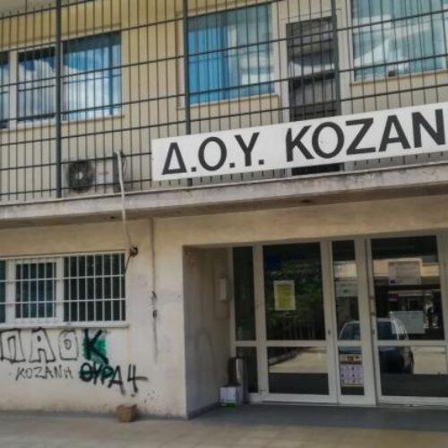 Κοζάνη: Πέθανε ο 56χρονος εφοριακός που είχε τραυματιστεί σε επίθεση με τσεκούρι