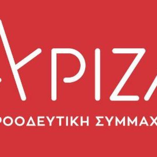 Επίκαιρη επερώτηση 56 βουλευτών του ΣΥΡΙΖΑ για την προστασία των εργαζομένων και τη στήριξη του εισοδήματός τους