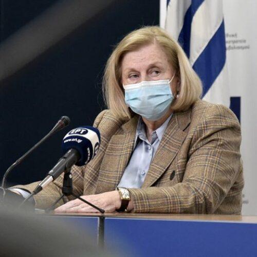 Θεοδωρίδου: Τα εμβόλια προστατεύουν από τις μεταλλάξεις – 11 υγειονομικοί νόσησαν γιατί δεν είχαν εμβολιαστεί