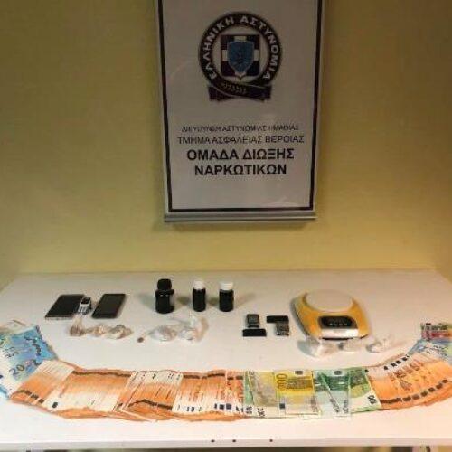Ημαθία: Συνελήφθησαν 2 άτομα για διακίνηση ναρκωτικών- Εντοπίστηκαν ποσότητες ηρωίνης σε παιδικό παιχνίδι