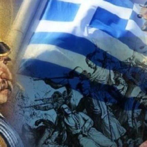 """""""Και εγένετο Ελλάς"""" και """"Εγένετο κράτος"""" γράφει ο Ηλίας Γιαννακόπουλος"""