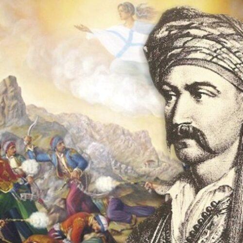 """""""Ματιές στη Νεότερη Ιστορία"""" γράφει ο Δημήτρης Βύζας"""