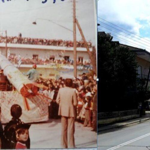 Δυο εικόνες χίλιες λέξεις: Απόκριες στη Μελίκη 1976 & 2021
