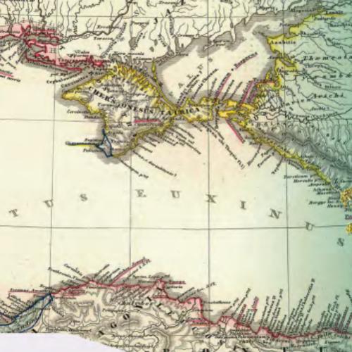"""Διεθνές Διαδικτυακό Συνέδριο. """"Πτυχές του Ποντιακού Ελληνισμού: βίωμα και γνώση"""""""