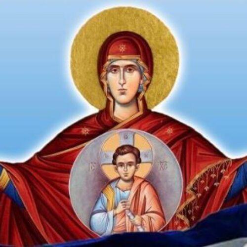 """Διαδικτυακήεκδήλωση για την εθνική και θρησκευτική εορτή της 25ηςΜαρτίουμε θέμα: """"Η Υπέρμαχος Στρατηγός του Γένους των Ελλήνων"""""""