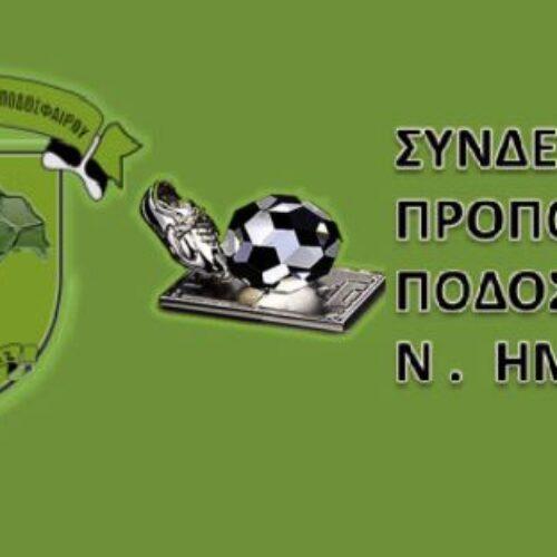 Και οι προπονητές ποδοσφαίρου δικαιούχοι του επιδόματος  ειδικού σκοπού των 534 ευρώ (προϋποθέσεις)