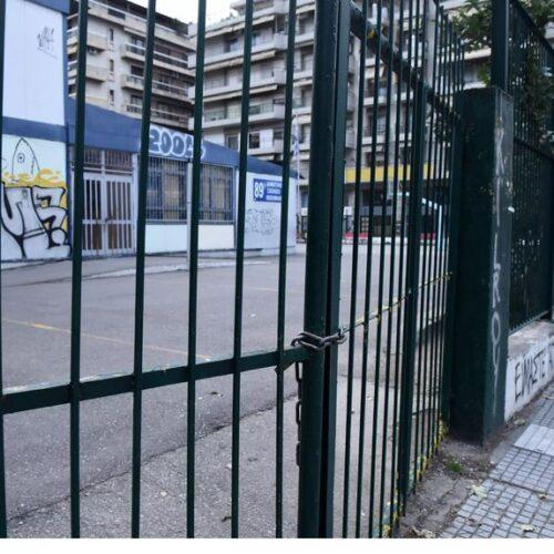 """Κλειστά σχολεία: """"Λουκέτα"""" σε τμήματα 5 σχολικών μονάδων της Ημαθίας - Στα 163 στο σύνολό τους, 11 Μαρτίου"""