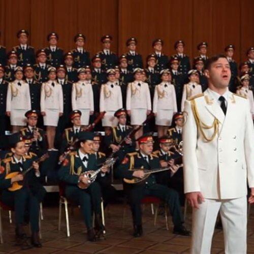 Η Ρώσικη Χορωδία του Κόκκινου Στρατού τραγουδά για τα 200 χρόνια της Ελληνικής Επανάστασης του 1821