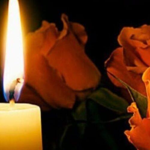 Συλλυπητήριο Συλλόγου ΜΑμΑ για τον θάνατο του Αθανασίου Μπιζέτα