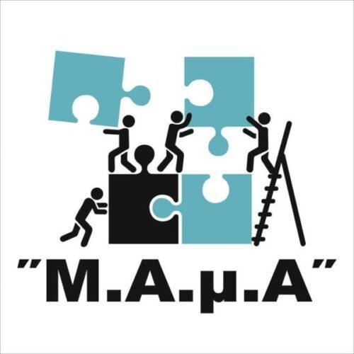 Βέροια: Η ΜΑμΑ στέλνει το δικό της μήνυμα για την παγκόσμια ημέρα αυτισμού και παρουσιάζει το πρόγραμμα δράσεων