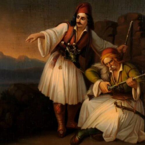 """Βιβλιοκριτική. """"Χρονολόγιο της Επανάστασης του 1821 και το άγνωστο Επαναστατικό σχέδιο του Ρήγα Βελεστινλή"""" του Γιώργη Έξαρχου"""