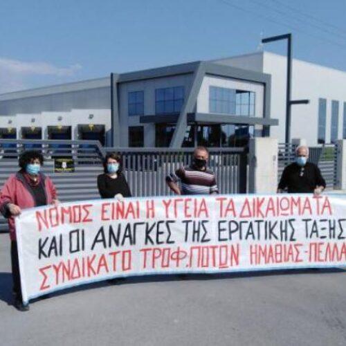 Συνδικάτο Γάλακτος Ημαθίας - Πέλλας: Όλοι στις συγκεντρώσεις - Δεν κάνουμε βήμα πίσω από όσα έχουμε ανάγκη, Σάββατο 20 Μαρτίου