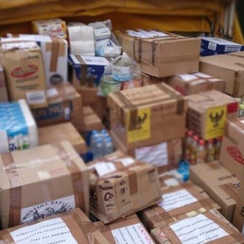 Έκκληση για βοήθεια στους σεισμόπληκτους από την Εύξεινο Λέσχη Βέροιας και Αλεξάνδρειας