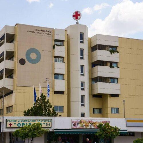 """""""Θριάσιο"""" Νοσοκομείο: Μηδέν κρεβάτια, πρόβλημα με το οξυγόνο, απειλές στους εργαζόμενους"""