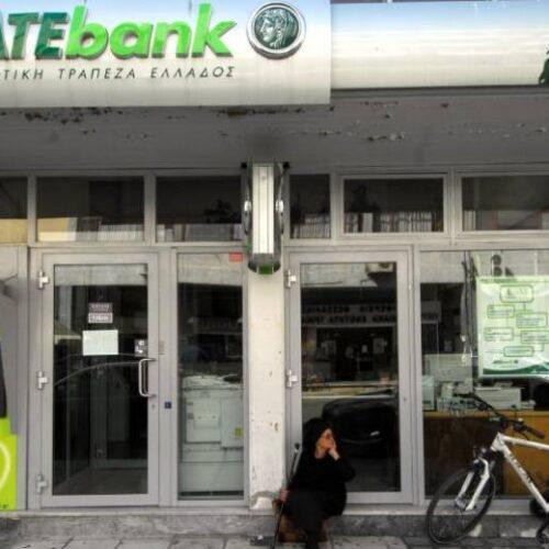 Ερώτηση 57 βουλευτών του ΣΥΡΙΖΑ για τα κόκκινα δάνεια αγροτών και συνεταιρισμών της πρώην ΑΤΕ