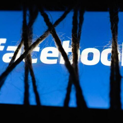 Facebook: Κάναμε λάθος με την αφαίρεση αναρτήσεων