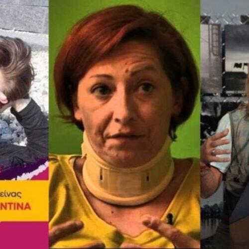 Ψηφιακό... φίμωτρο Facebook για Κουφοντίνα, σε φωτορεπόρτερ και πανεπιστημιακούς