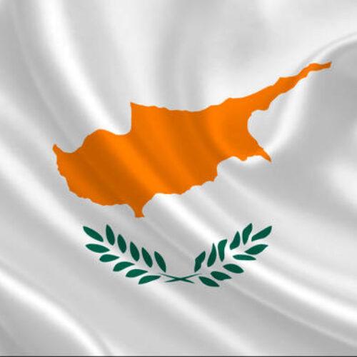 """Φορείς και προσωπικότητες της Κύπρου στηρίζουν το αίτημα της ΣΕΥΑΕΚ για μετονομασία της οδού """"Ινσταμπούλ"""" σε """"Κωνσταντινουπόλεως"""""""