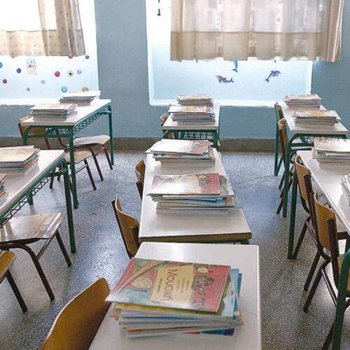 """Κλειστά σχολεία: """"Λουκέτα"""" σε τμήματα 6 σχολικών μονάδων της Ημαθίας - Στα 148 στο σύνολό τους, 10 Μαρτίου"""