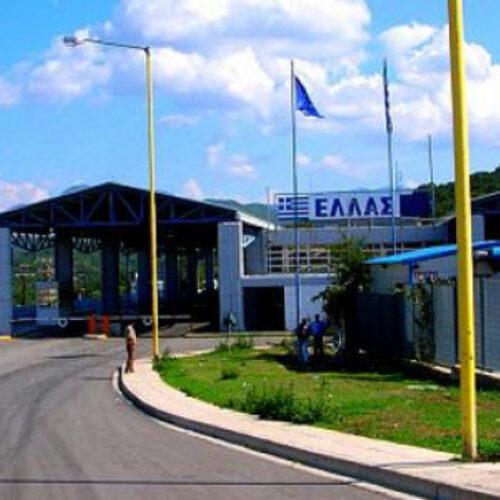Ερώτηση για το «άνοιγμα» του συνοριακού σταθμού της Κρυσταλλοπηγής από τον Λάζαρο Τσαβδαρίδη