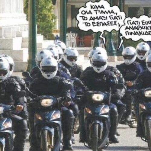"""""""Σε συνεχή έξαρση η αστυνομική βία στην Ελλάδα"""" γράφει ο Δημήτρης Χρυσικόπουλος"""
