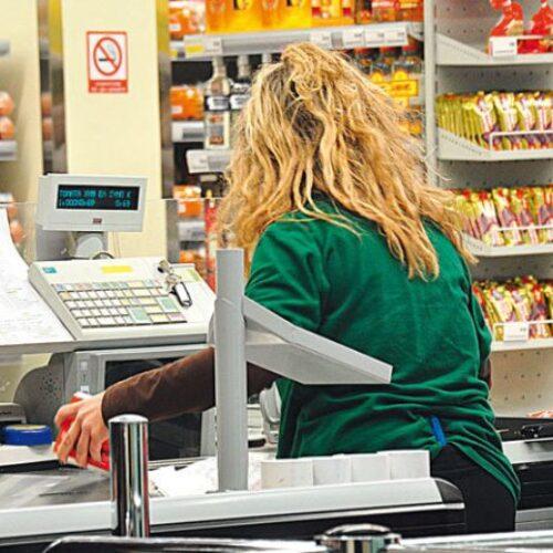 Σούπερ μάρκετ: Σημαντικές αυξήσεις κερδών μέσα στην πανδημία - Οι δέκα πρώτοι